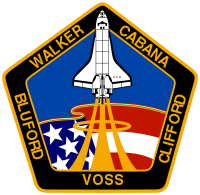 STS-53 patch.svg