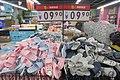 SZ 深圳市 Shenzhen 福田區 Futian 人人樂百貨超市 Ren Ren Le Department Store goods April 2019 IX2 01.jpg