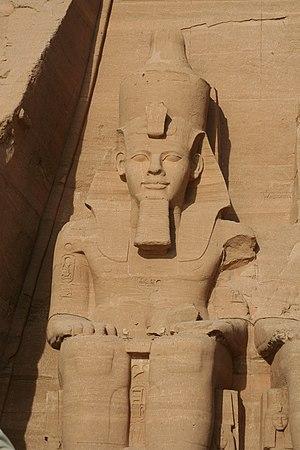Nemes - Image: S F E CAMERON EGYPT 2006 FEB 00671