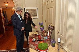 Sahar Nowrouzzadeh - U.S. Secretary of State John Kerry and Sahar Nowrouzzadeh. U.S. Department of State. 2014.