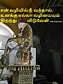 Sai Guru Trust Sai Mandir 15.jpg