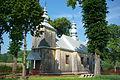 Saint John the Baptist church in Tyrawa Solna back 07.jpg