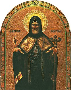 http://upload.wikimedia.org/wikipedia/commons/thumb/b/b4/Saint_Mitrophan_of_Voronezh.jpg/250px-Saint_Mitrophan_of_Voronezh.jpg