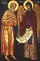 Saint Pacôme le Grand (icône).jpg