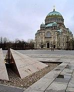 Saint Petersburg Kronstadt