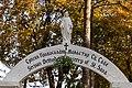 Saint Sava Monastery Entrance Gate Libertyville 2020-2375.jpg