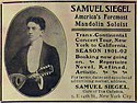 Samuel Siegel