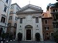 San Giovanni della Pigna (Rome).JPG