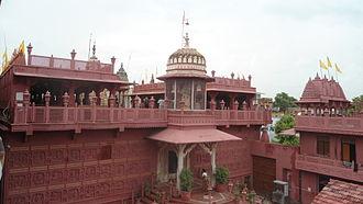 Sanganer - Jain temple, Sanghiji