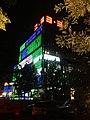 Sanlitun Beijing at night - panoramio (10).jpg