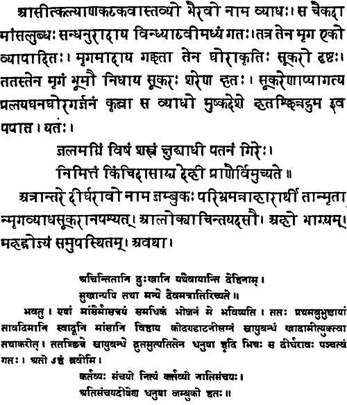 Sanskrittextsample2.jpg