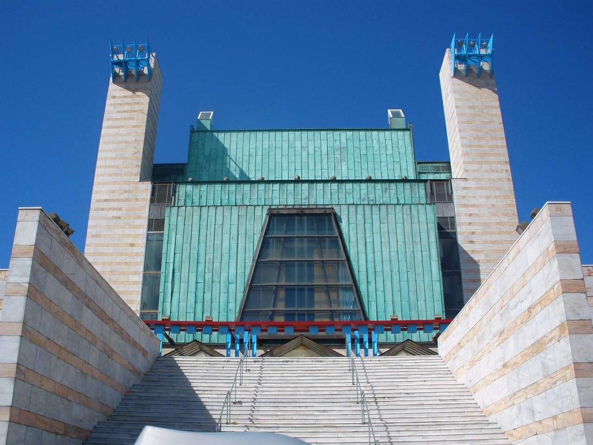 Palacio de Festivales de Cantabria - Wikipedia, la enciclopedia libre