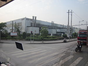 Sany - The Sany factory in Loudi, Hunan province