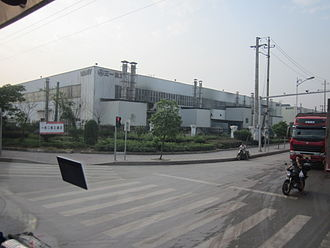 Sany - The Sany factory in Loudi, Hunan province