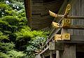 Sanzen-in 三千院 (KYOTO-JAPAN) (4951385664).jpg