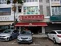 Say Yes Hong Kong Dim Sum Restaurant.jpg