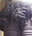Sculptured pillar in the Calcutta High Court 25.jpg