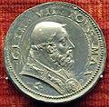 Scuola romana, medaglia di clemente VII e giuseppe ebreo, recto (arg).JPG