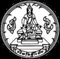 Seal Sukhothai.png