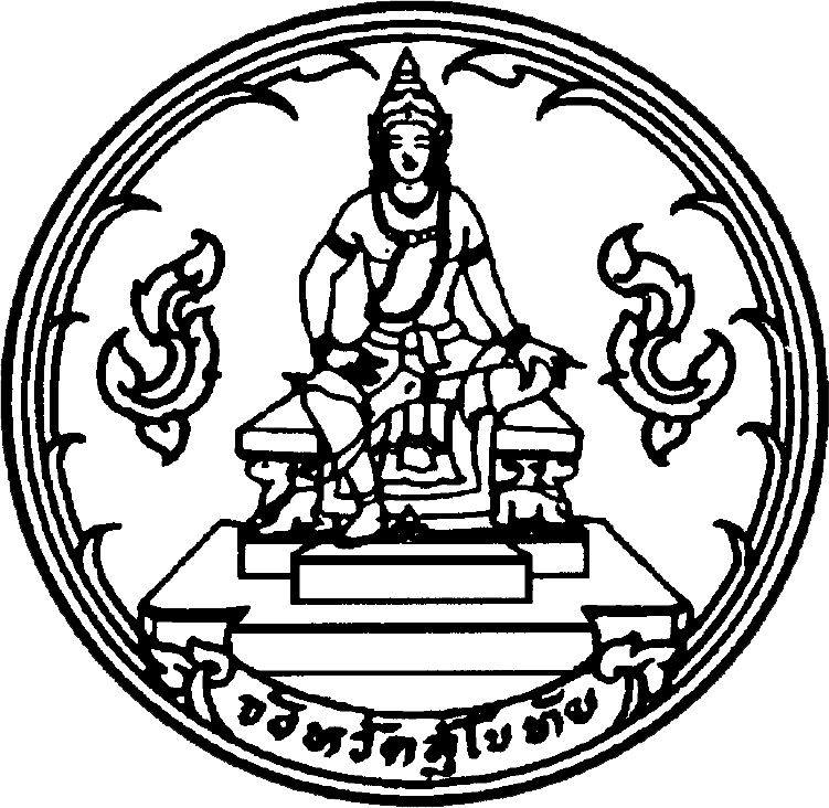 Official seal of Sukhothai