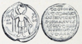 Seal of Leo Lalakon, kouropalates and doux of the Armeniakoi.png