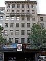 Seattle - Skinner Building 03.jpg