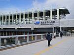 Sendai-airport-transit-morisekinoshita-station-exterior20070320-2.jpg
