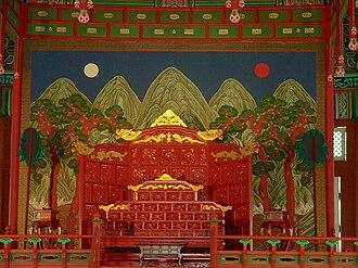 Irworobongdo - Image: Seoul Gyeongbokgung Throne