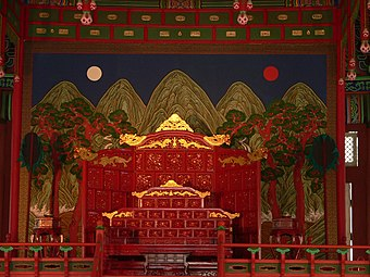 The Phoenix Throne of the king of Joseon in Gyeongbokgung Seoul Gyeongbokgung Throne.jpg