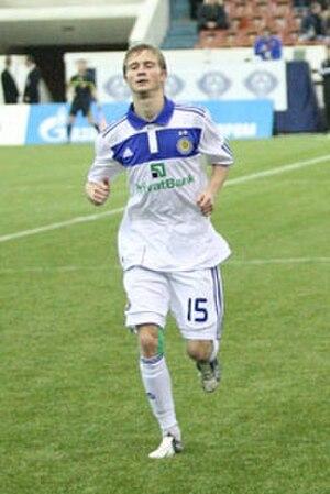 Serhiy Lyulka