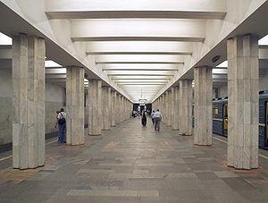 Sevastopolskaya (Moscow Metro)