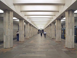 Sevastopolskaya (Moscow Metro) - Image: Sevastopolskaya 03