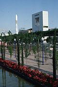 Sevilla Expo 92-Pabellón de Rumania-1992 05 05.jpg