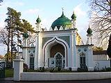 Shah Jahan Mosque TQ0159 214.jpg