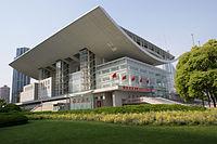 Shanghai Grand Theatre 2013.jpg