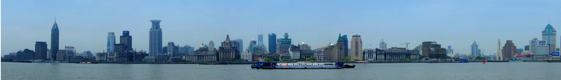 Downtown, seen from across the river