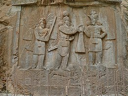 Shapur II investiture at Taq-e Bustan (4684094261).jpg