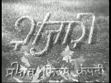 File:Shejari - 1941 (Marathi Movie).webm