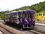 Shigaraki Kogen Railway SKR-312 20170708.jpg