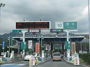 清水インターチェンジ (静岡県)とは - goo Wikipedia (ウィキペディア)