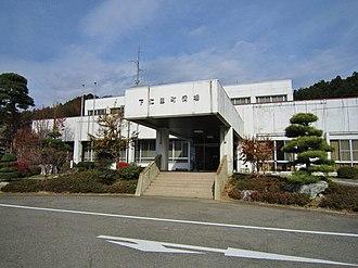 Shimonita, Gunma - Shimonita town office