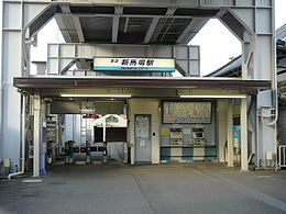 Shinbamba-station south-gate.jpg