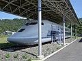 Shinkansen955-1-2.jpg