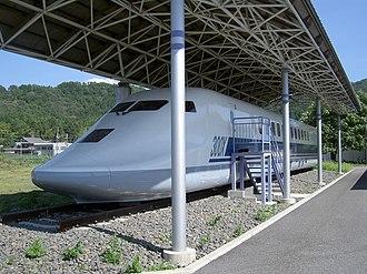300X - Image: Shinkansen 955 1 2