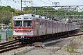 Shintetsu 3000 series.jpg