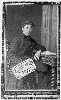 Sholom aleichem 1877