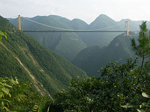 G50 Shanghai–Chongqing Expressway - The Sidu River Bridge on the G50 expressway