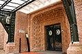 Sint Hubertus Hoge Veluwe 0022 - Ingang - Entrance.jpg