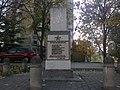 Skopje, R. of Macedonia , Скопје Р. Македонија ( Долно Нерези ) , Shkupi R. Maqedoni ( Nerezi ) - panoramio (1).jpg