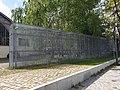 Skulptur Invalidenstr 50 (Mitte) Double Cage Piece&Bruce Nauman&1974.jpg